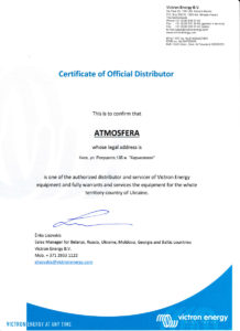 Victron Energy Certificate of Authorised Distributor