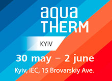 "Atmosfera at the exhibition ""Aqua-Therm Kyiv 2017"""