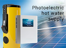 Photoelectric hot water supply